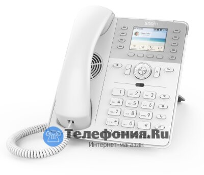 Snom D735 White IP телефон